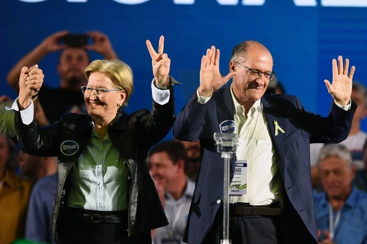 BRAZIL-ELECTION-CANDIDATE-ALCKMIN